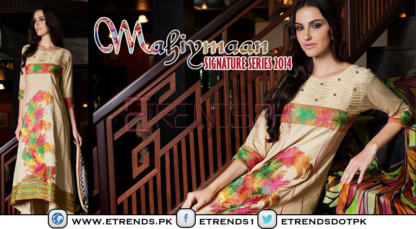 Mahiymaan Signature Series Spring/Summer 2014 Collection By Al-Zohaib Textile