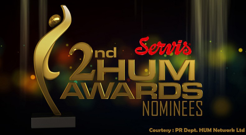 Second HUM Awards Nominees