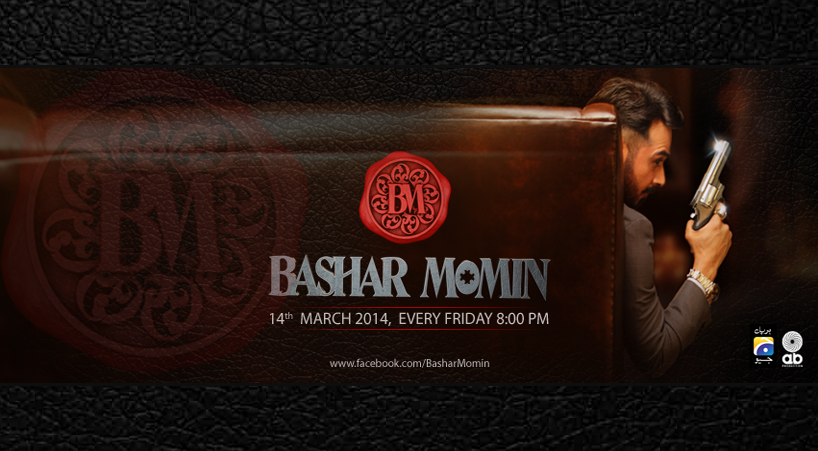 GEO TV New Drama Bashar Momin Launch (Pictures/Video) And Overview