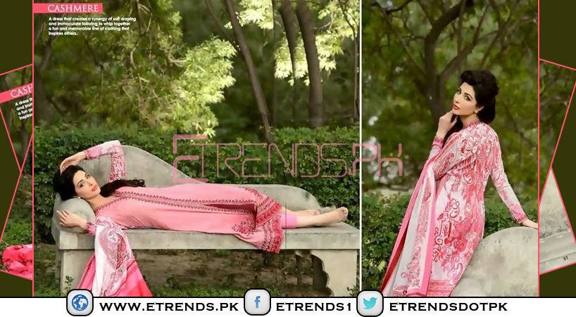 Sobia Nazir Exclusive Summer Wear Lawn Collection 2014