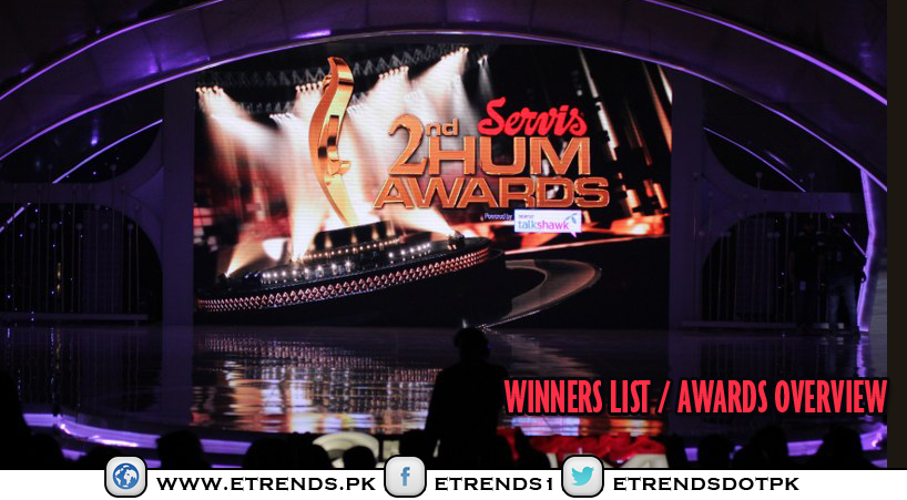 Second Hum Awards ceremony or overview (Pictures)