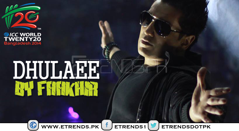 Faakhir Mehmood | Dhulaee (Official Video And Download MP3)