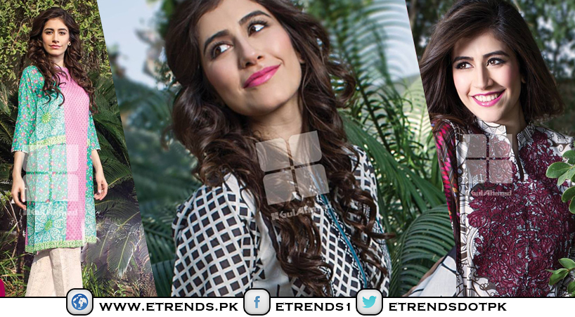 Gul Ahmed G- Women Ready to Wear Collection 2014