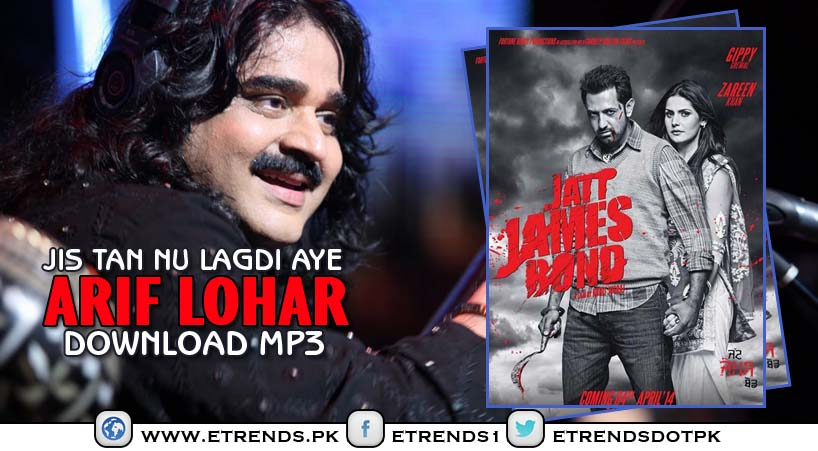Arif Lohar – Jis Tan Nu Lagdi Aye OST Jatt James Bond (Download MP3)