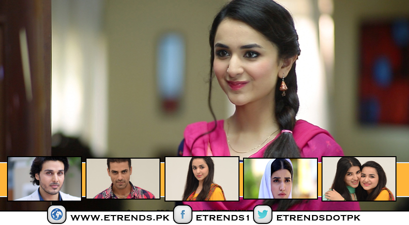 Mausam Drama Serial on HUM TV – Synopsis and Pictures