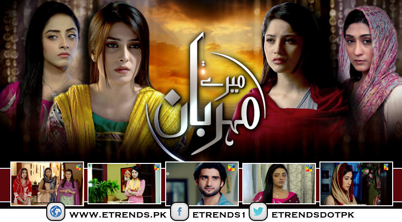 Mere Meherban Drama Serial on HUM TV – Synopsis and Pictures