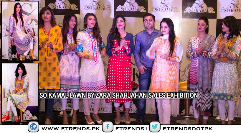 So Kamal Lawn by Zara Shahjahan Sales Exhibition