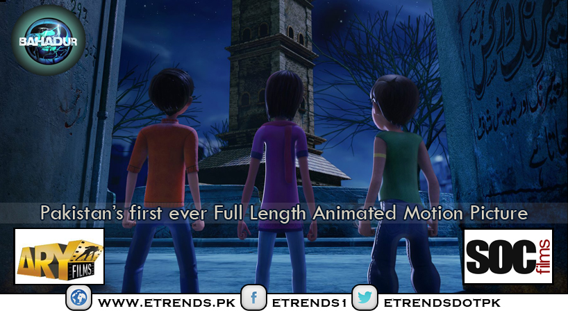 "SOC Films Launches Pakistan's first ever Full Length Animated Motion Picture ""3 Bahadur""in collaboration with ARY Films"