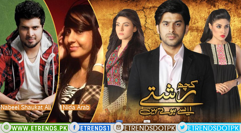 Nabeel Shaukat Ali and Nida Arab – OST Kuch Rishtay Aisay Hotay Hain (Download Mp3)