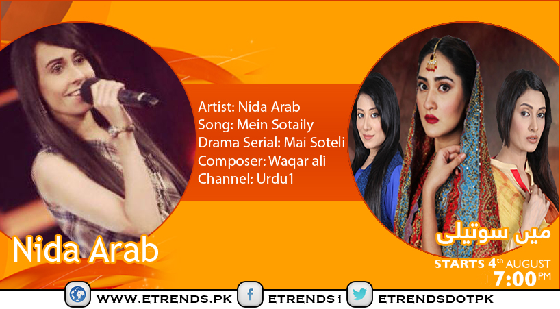 Mein Sotaily | Nida Arab (Video/Download Mp3)