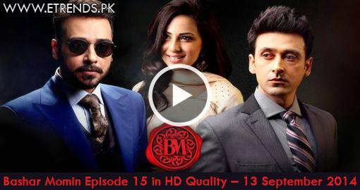 Bashar Momin Episode 15 in HD Quality – 13 September 2014
