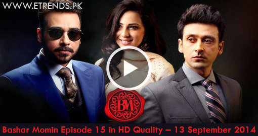 Bashar Momin Episode 18 in HD Quality – 26 September 2014