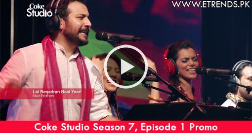 Coke Studio Season 7, Episode 1 (Video)