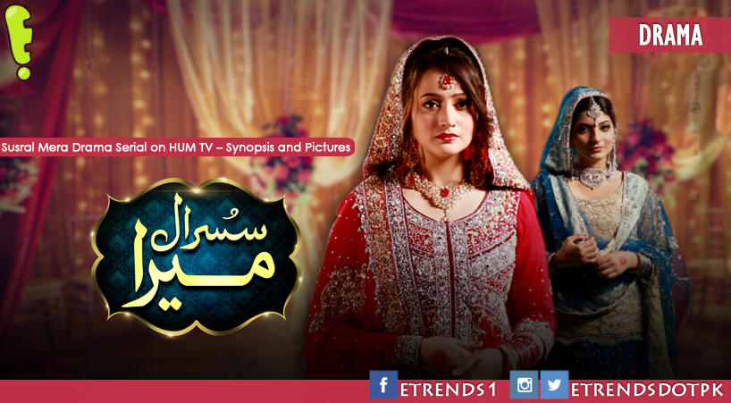 Susral Mera Drama Serial on HUM TV – Synopsis and Pictures