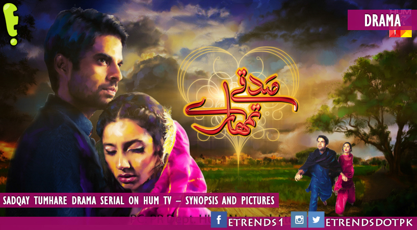 Sadqay Tumhare Drama Serial on HUM TV – Synopsis and Pictures