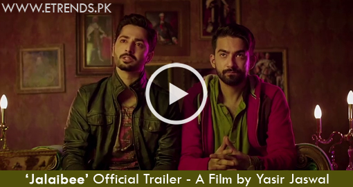 Film 'Jalaibee' Official Trailer - A Film by Yasir Jaswal