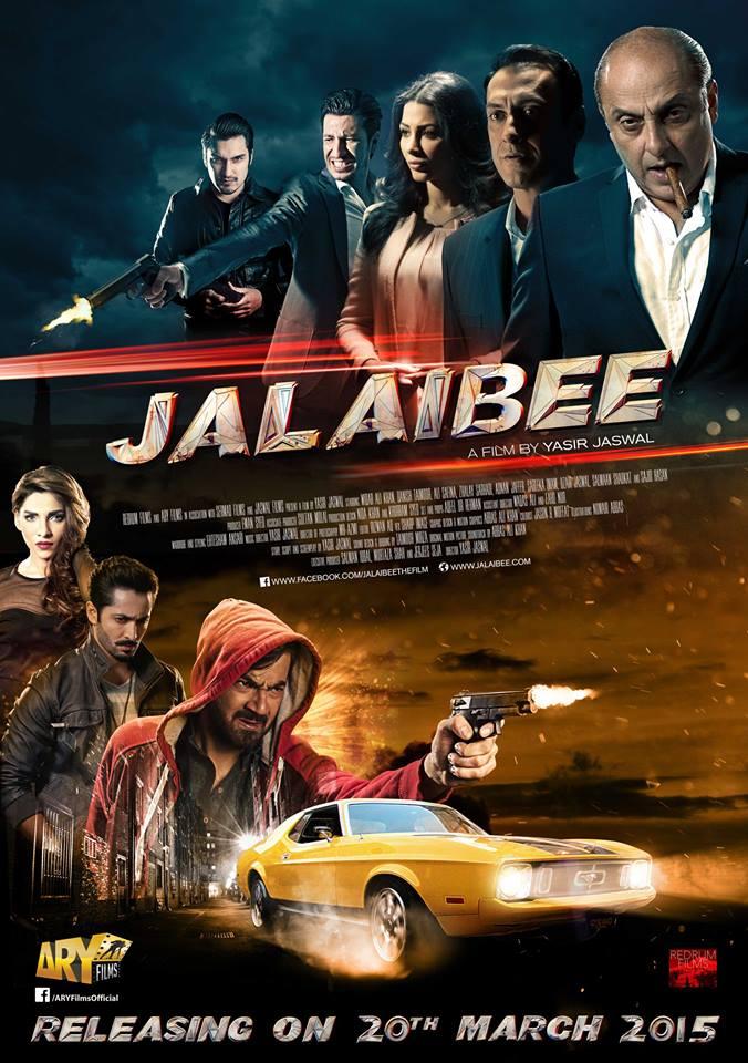 Film Jalaibee Poster (9)