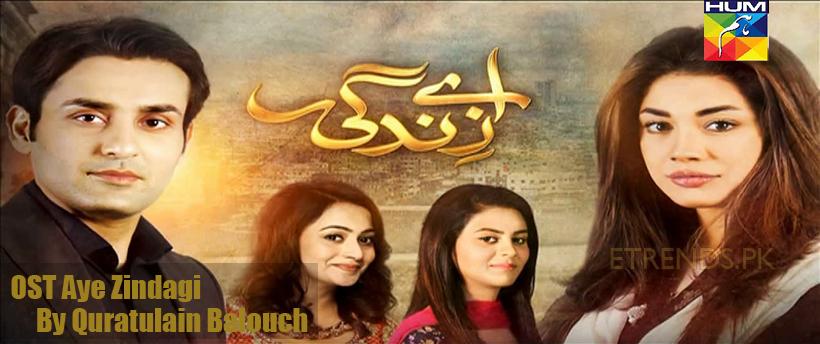 Quratulain Balouch | OST Aye Zindagi (Video/Download Mp3)