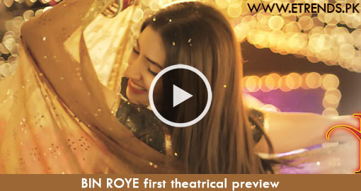 BIN ROYE first theatrical preview