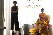 Fashion brand Mina Hasan set to launch new label: Alisha for Mina Hasan