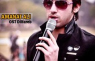 Amanat Ali | OST Dilfareb (Download MP3)