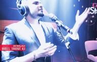 Nabeel Shaukat Ali | Bewajah (Coke Studio Season 8 Episode 1 – Mp3/Video/Lyrics)