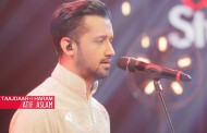 Atif Aslam | Tajdar-e-Haram (Coke Studio Season 8 Episode 1 – Mp3/Video/Lyrics)