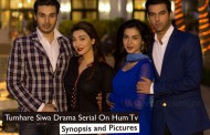 Tumhare Siwa Drama Serial On Hum Tv - Synopsis and Pictures