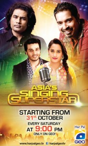 """geo entertainment first singing reality show """"asia's"""