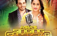Geo Entertainment first singing reality show