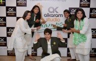 ALKARAM Studio Designs Official Apparel for Pakistan Women's Cricket Team