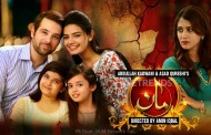 Maan Drama Serial On Hum Tv - Synopsis and Pictures