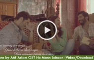 Atif Aslam | Dil Kare OST Ho Mann Jahaan (Download Mp3/Video)