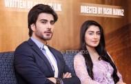 Tum Kon Piya Promo Teaser Featuring Ayeza Khan & Imran Abbas Naqvi