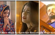 Quratulain Balouch & Shuja Hyder | OST Mann Mayal (Download Mp3)