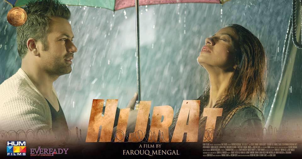 Hijrat Ost Hai Sun Raha Khuda by Omer Nadeem & Sara Raza Khan