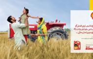 Shell Rimula celebrate truckers and farmers across Pakistan with its #RealDestination campaign