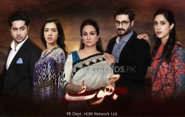 Jhoot Drama Serial On Hum Tv – Synopsis and Pictures