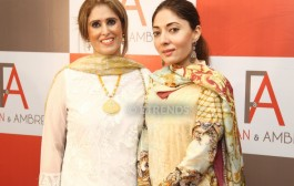 The Launch of Farhan & Ambreen's Flagship Store