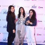 Alina,Nighat & Mahrukh_1200x800