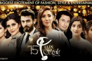 15th Lux Style Awards 2016 Complete Show HD