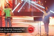 Quratulain Baloch & Haroon Shahid – Baliye (Laung Gawacha) (Coke Studio Season 9 Episode 2 – Download Mp3/Video)