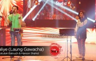 Quratulain Baloch & Haroon Shahid – Baliye (Laung Gawacha) (Coke Studio Season 9 Episode 2 – Download Mp3/Video)