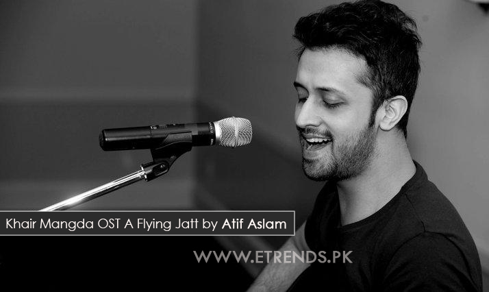 Allah duhai hai song by atif aslam – race 2 – download mp3.