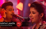Basit Ali & Damia Farooq – Tera Woh Pyar (Coke Studio Season 9 Episode 6 – Download Mp3/Video)
