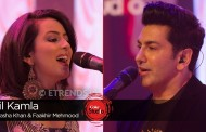 Natasha Khan & Faakhir Mehmood – Dil Kamla (Coke Studio Season 9 Finale – Download Mp3/Video
