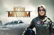 Zeb Bangash - Ek Thi Marium OST (Download MP3/Watch Video)