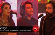 Javed Bashir, Masooma Anwar & Shahzad Nawaz – Jhalliya (Coke Studio Season 9 Episode 5 – Download Mp3/Video)