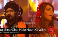 Saieen Zahoor & Sanam Marvi – Lagi BinaChal Mele Noon Challiye (Coke Studio Season 9 Episode 6 – Download Mp3/Video)
