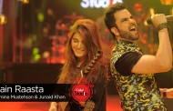 Momina Mustehsan & Junaid Khan – Main Raasta (Coke Studio Season 9 Episode 5 – Download Mp3/Video)